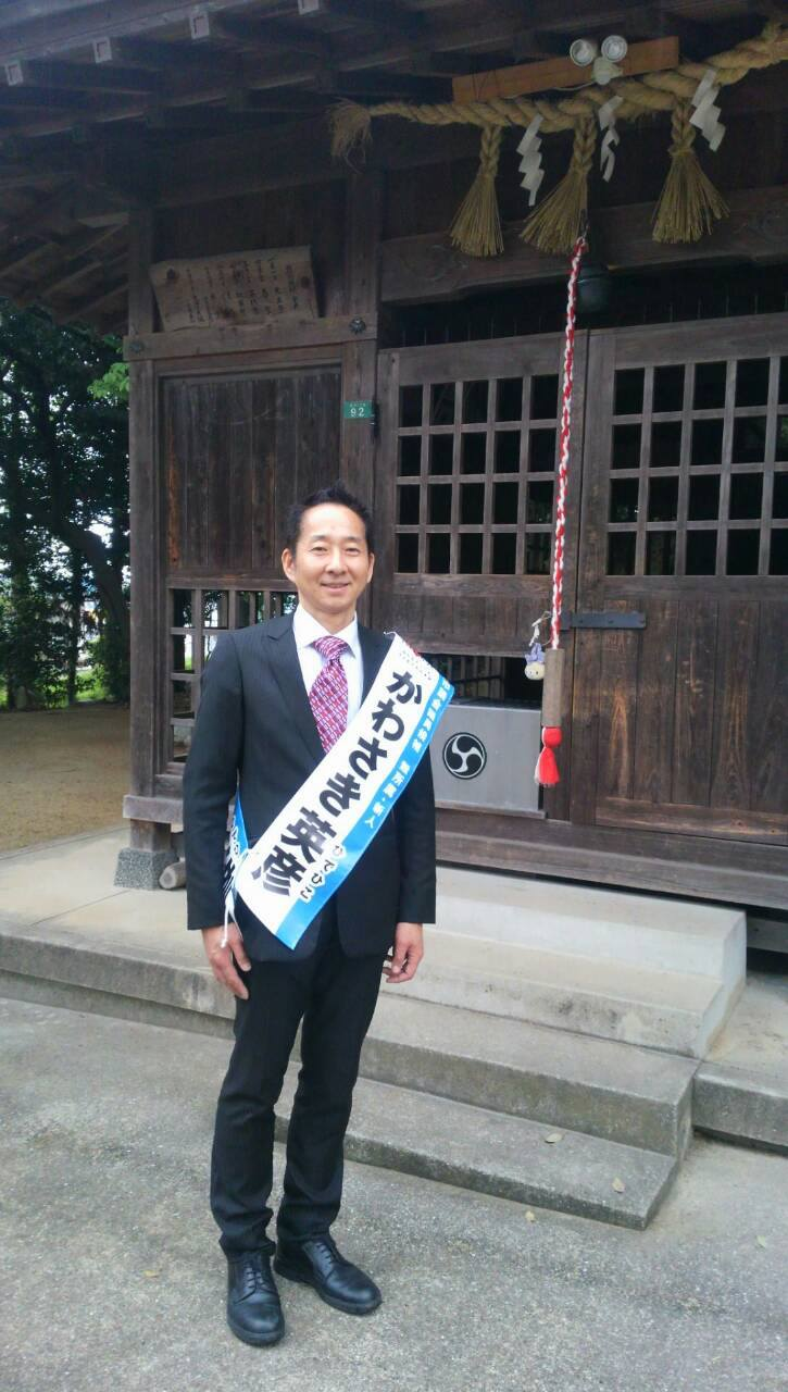 熊野神社へお参り・その2