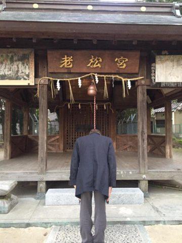春日市議会議員川崎英彦の活動報告