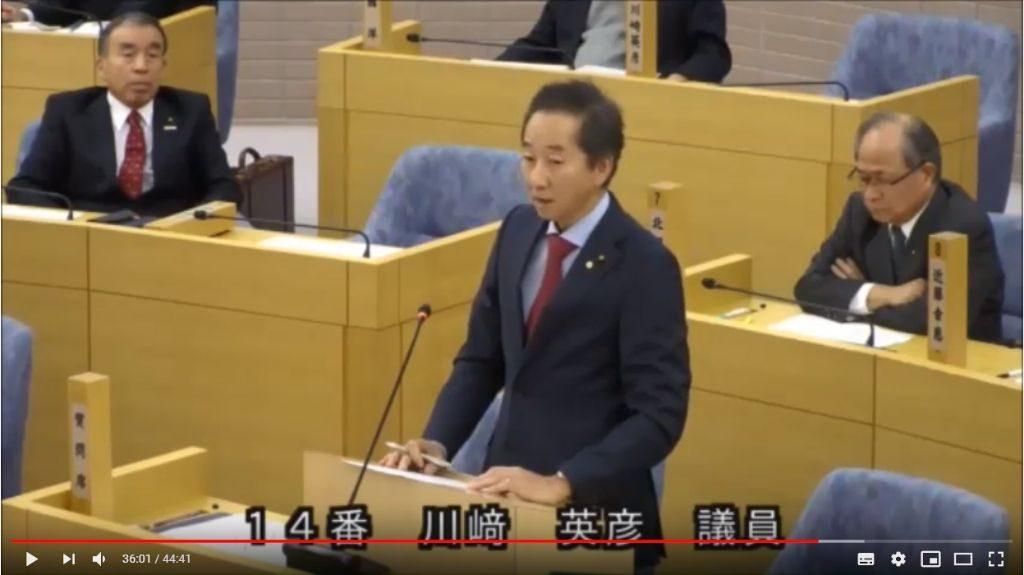 春日市議会平成30年12月定例会における川崎英彦議員の一般質問