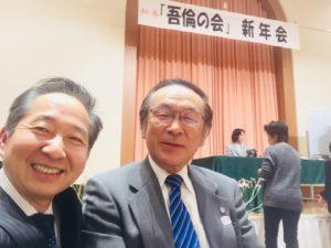 井上順吾先生の活動支援隊(吾倫の会)新年会に参加してきました。