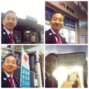 今週は駅に立って朝の挨拶と12月定例議会報告チラシをお配り(朝活)させて頂きました。