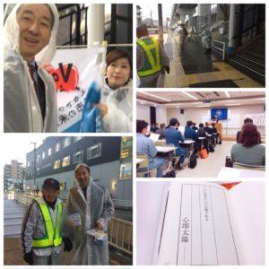 筑紫倫理法人会モーニングセミナーからのJR博多南駅