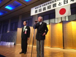 かわさき英彦後援会の池田会長は春日地区の原田義昭後援会の会長でもあります。感謝!