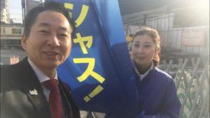 松尾よしみつ事務所の三原さんです。